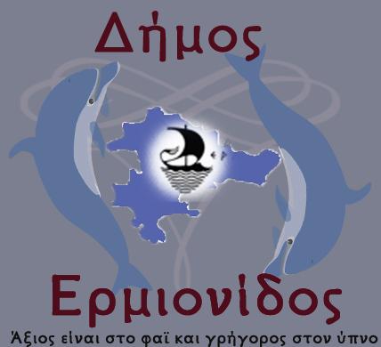 ermionida badge copy